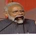 'देश में होंगी दो ही जातियां, गरीब और गरीबी से निजात देने वालों की'   'There will be two castes in the country, the poor and the survivors of poverty'