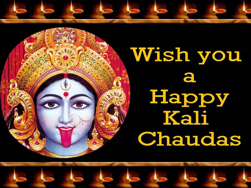 Happy Kali Puja ~ NEW SMS JUNCTION
