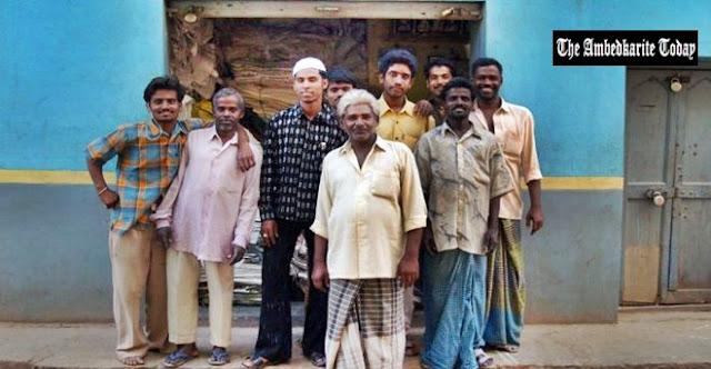 भारतीय मुसलमान भी जातिवाद के शिकार हैं, अशराफ़', अजलाफ़' और 'अर्जाल' मे विभक्त है समुदाय