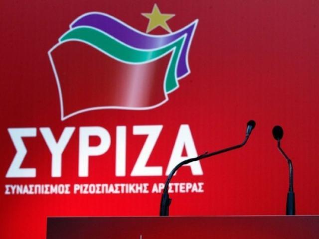 ΣΥΡΙΖΑ: Στα θέματα εξωτερικής πολιτικής δεν χωράνε «φούσκες» και κατασκευασμένα δημοσιεύματα, κ. Μητσοτάκη