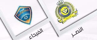 مشاهدة مباراة النصر والفيحاء بث مباشر بتاريخ 26-10-2018 الدوري السعودي