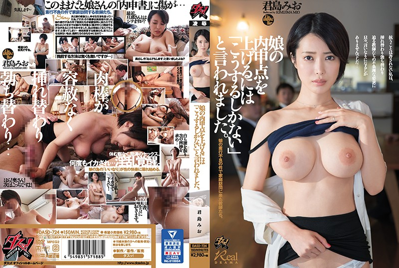 DASD-724 Mio Kimijima Stay Home Training