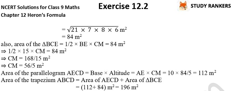 NCERT Solutions for Class 9 Maths Chapter 12 Heron's Formula Exercise 12.2 Part 7