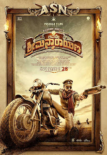 Avane Srimannarayana (2019) Full Movie Watch Online Review