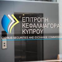 Брокеры опционов с лицензией Cyprus Securities and Exchange Commission