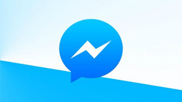 برمجية خبيثة تنتشر بسرعة على فيسبوك مسنجر