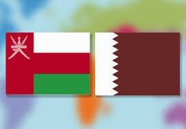 مشاهدة مباراة قطر وعمان مباشر