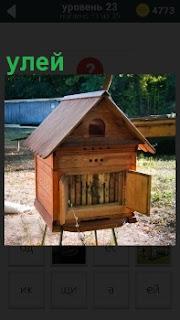 На ножках стоит маленький домик, сделанный в качестве улей для пчел