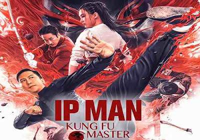 Ip Man فيلم