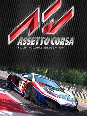 تحميل لعبة ASSETTO CORSA تورنت