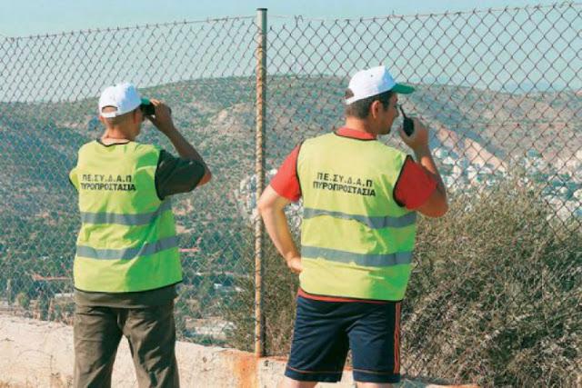 6 άτομα προσλαμβάνει ο Δήμος Άργους Μυκηνών για πυρασφάλεια