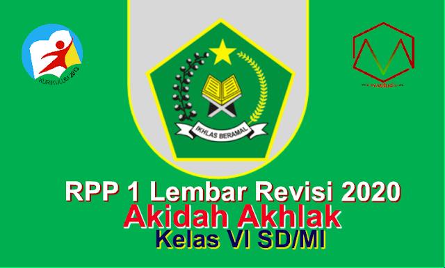 RPP 1 Lembar Revisi 2020 Akidah Akhlak Kelas 6 SD/MI Semester Ganjil - Kurikulum 2013
