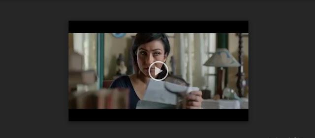 আহা রে ফুল মুভি   Ahaa Re Bengali Full HD Movie Download or Watch Movie Online