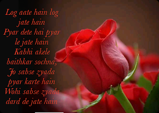 Best Friendship Poetry with images|| friends poetry|| poetry on friend