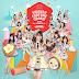 Lirik Lagu BNK48 - Koisuru Fortune Cookie (คุ๊กกี้เสี่ยงทาย)