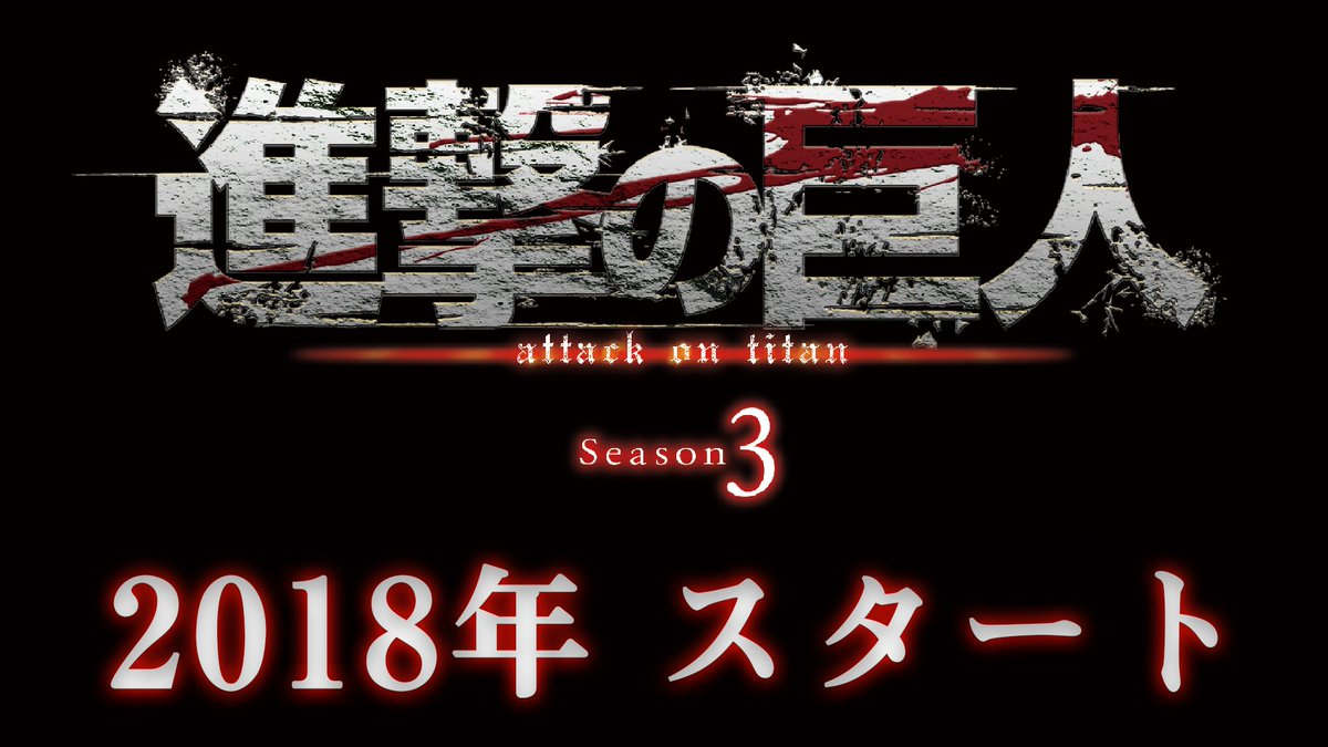"""Jakushi's World of Animes: Review: """"Attack on Titan"""" in ..."""