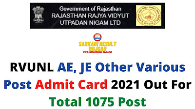 RVUNL AE, JE Other Various Post Admit Card 2021 Out For Total 1075 Post