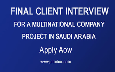 Gulf Jobs Walk-in Interview, Saudi Arabia Jobs, Anuptech Interviews, Baroda Interviews, HVAC Jobs, Electrical Engineer, Pipe Fabricator, MEP Jobs,