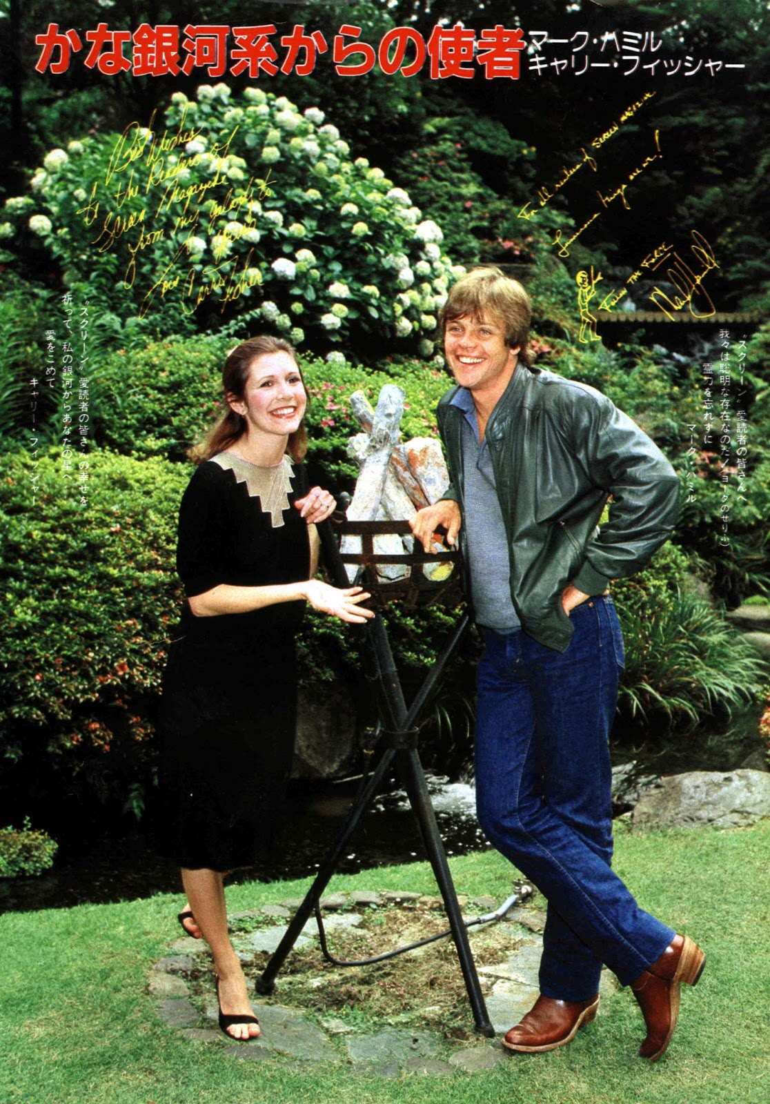 carrie fisher and mark hamill in garden