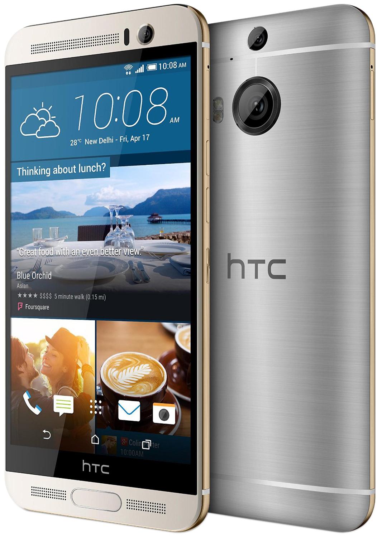 HTC Mobile Secret Codes | SMARTS PAKISTAN