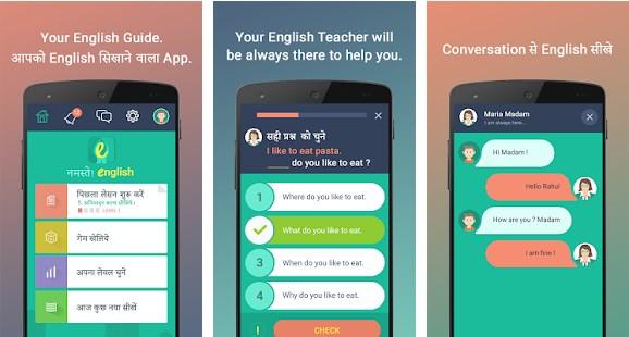 english-sikhne-ka-app