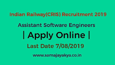 Indian Railway(CRIS) Recruitment 2019,railway job,railway recruitment