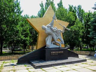 Селидово. Донецька обл. Військовий меморіал
