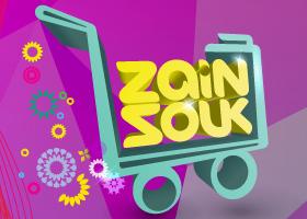 تطبيق Zain Souk من شركه زين العراق لتحميل التطبيقات والالعاب