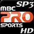 مشاهدة قناة MBC الرياضية 3HD PRO SP3 Sport