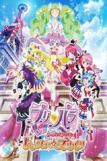 PriPara Movie: Mi~nna no Akogare♪ Let's Go☆Prix Paris (2016)