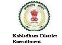 Kabirdham District Recruitment 2017