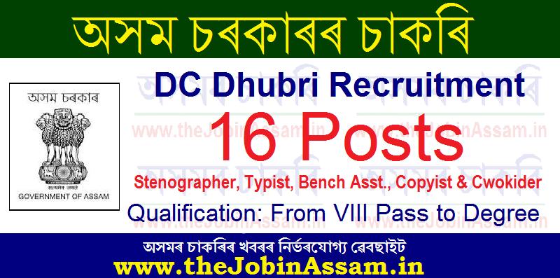DC Dhubri Recruitment 2021: