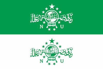 Download Logo NU