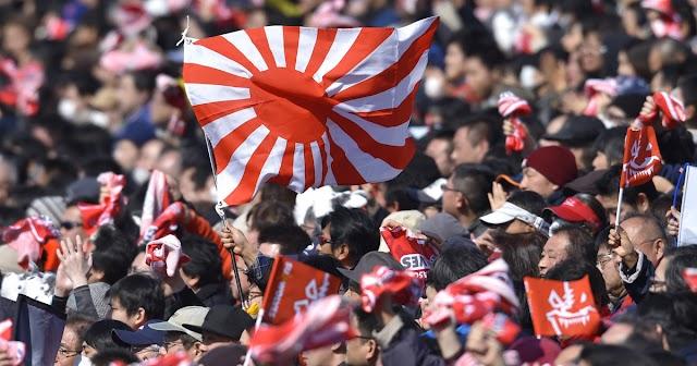 Dél-Korea kitiltaná a felkelő Nap zászlaját a tokiói olimpiáról
