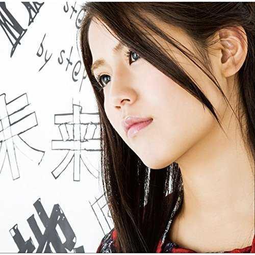 [Album] Suzu – 未来地図 (2015.05.06/MP3/RAR)