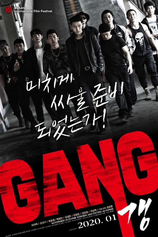 Gang 2020 South Korea Jo Ba-reun Baek Jae-min Cha Ji-hyuk Jo Sun-gi  Comedy, Action