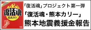 http://news.beneseed.co.jp/2017/01/16.html