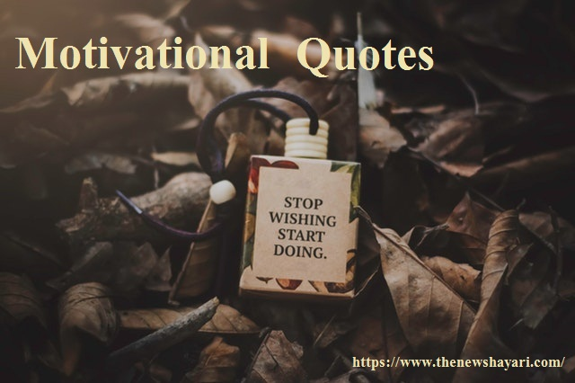 Motivational Quotes to Students | Motivational Quotes