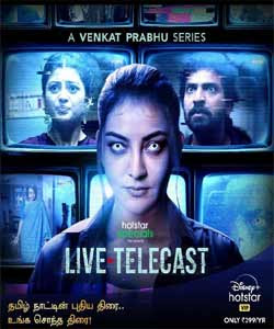 Live Telecast (2021) Season 1 Complete