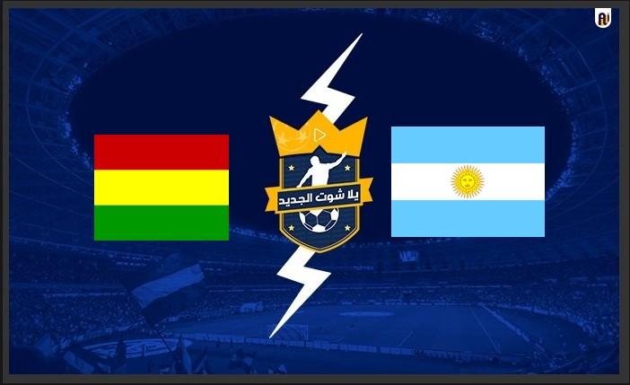 نتيجة مباراة الأرجنتين وبوليفيا اليوم 2021/9/10 في تصفيات كأس العالم