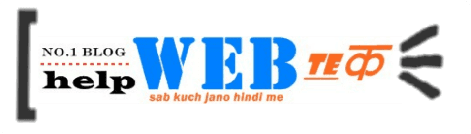 Help web tech - online sabhi jankari paye hindi me