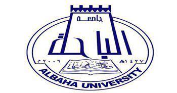 نسب القبول في جامعة الباحة 1441