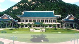το γραφείο του προέδρου της Νότιας Κορέας