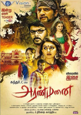 Aranmanai 2014 HDRip UNCUT Hindi Dubbed Dual Audio 720p Watch Online Full Movie Download bolly4u