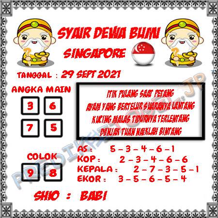 Syair Dewa Bumi Togel Singapura Hari Ini 29-Sep-2021
