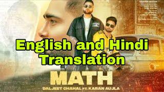 Math Lyrics | Translation | in English/Hindi – Daljeet Chahal & Karan Aujla