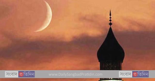 Daily_Sangbad_Pratidin_eid_chand.jpg