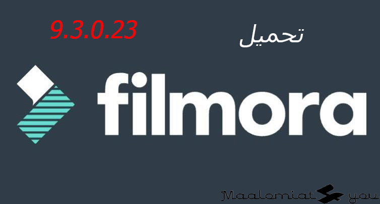 Download filmora wondershare