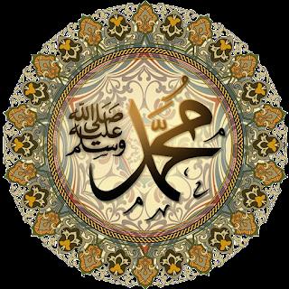 Sholawat - Muhammad Shallallahu Alaihi Wa Sallam