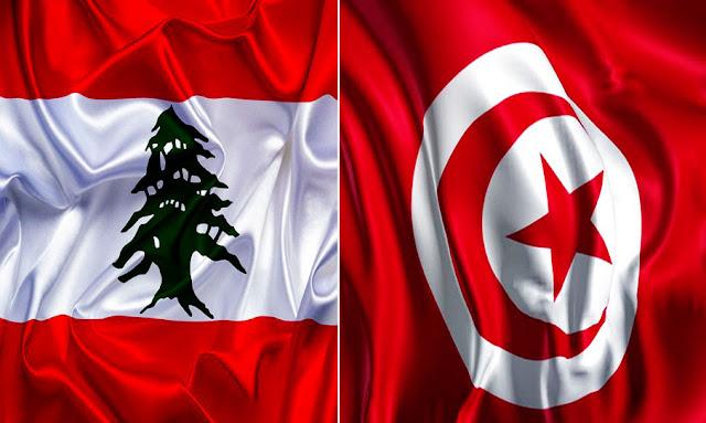 تونس تعلن عن تضامنها التام مع لبنان إثر انفجار بيروت